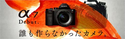 ichigan_131016.jpg
