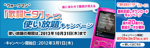 kashi_campaign_bnr.jpg