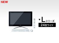 l_series_btn.jpg
